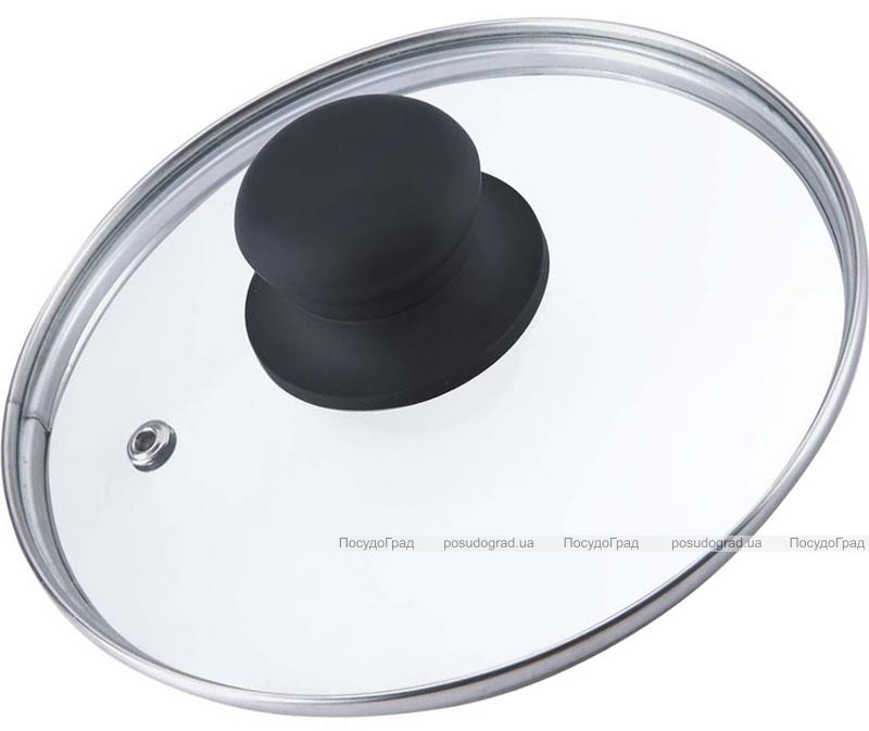 Крышка стеклянная BELLINI Bergner для кухонной посуды Ø28см