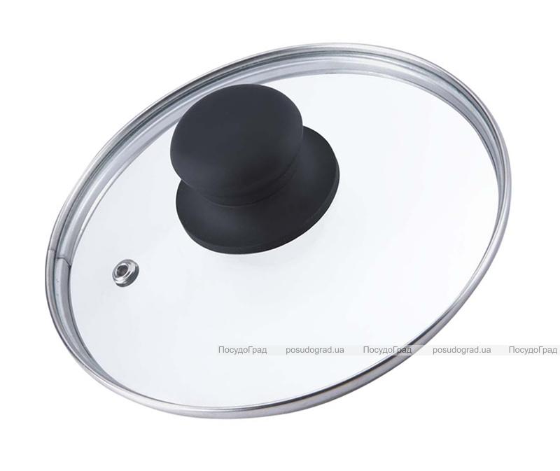 Крышка стеклянная BELLINI Bergner для кухонной посуды Ø22см