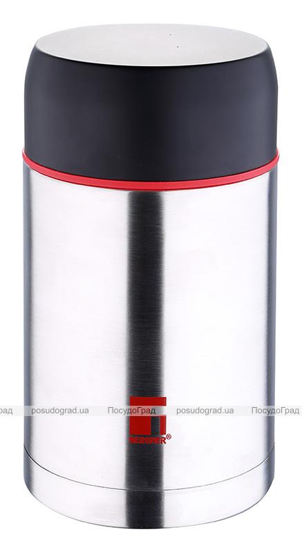 Термос пищевой Bergner Hot Drink 500мл, нержавеющая сталь