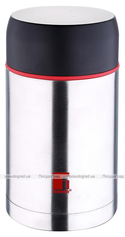 Термос пищевой Bergner Hot Drink 800мл, нержавеющая сталь