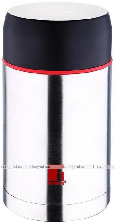 Термос харчовий Bergner Hot Drink 1000мл, нержавіюча сталь