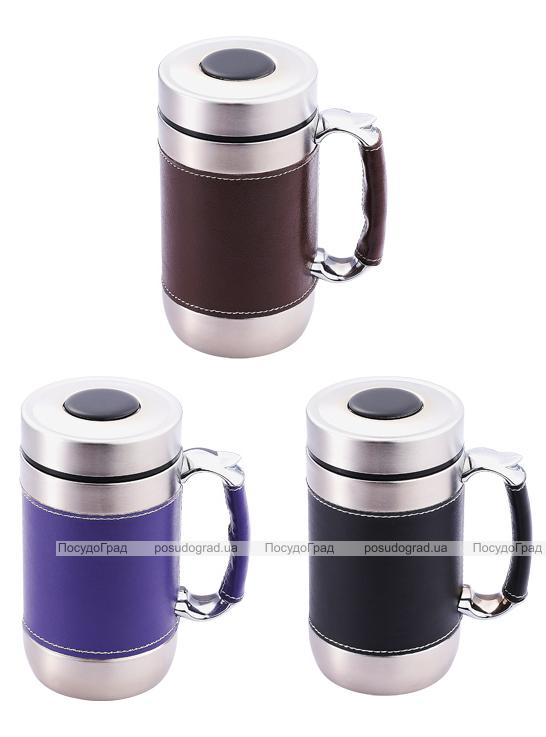 """Термос-кружка Bergner """"Travel Mug"""" 520мл с ситечком для заваривания"""