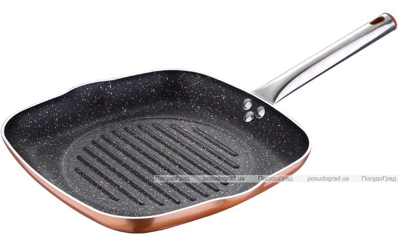 Сковорода-гриль Bergner Eclipse алюминиевая 28х28см с антипригарным покрытием