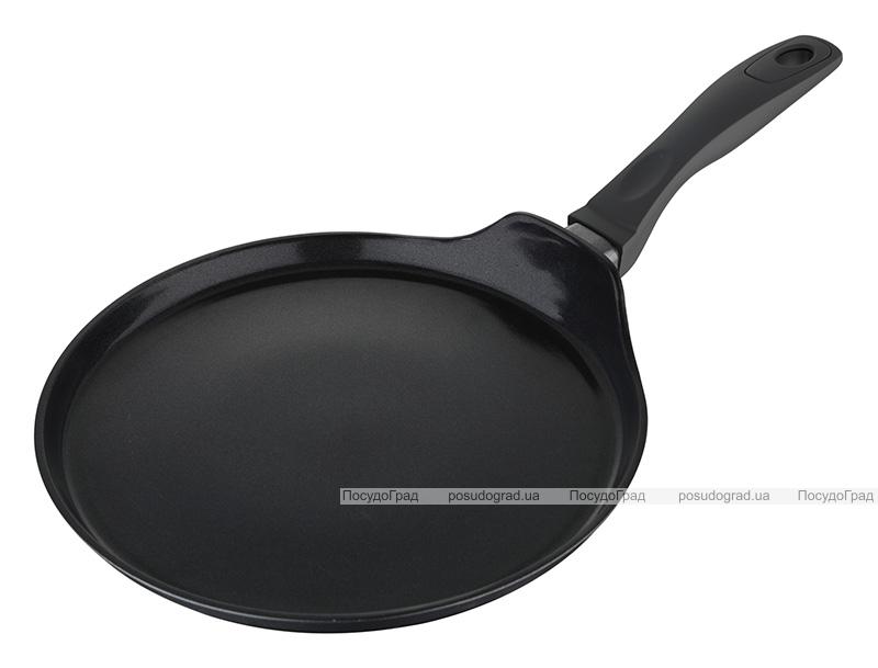 Сковорода блинная Bergner Hohenems Ø26см с антипригарным покрытием Fusion Titanium