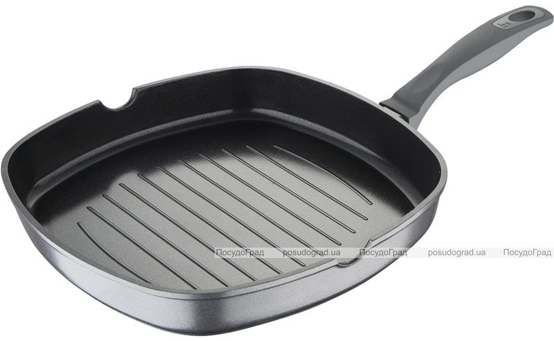 Сковорода-гриль Bergner Titan-Gray 28х28см литий алюміній з силіконовою ручкою