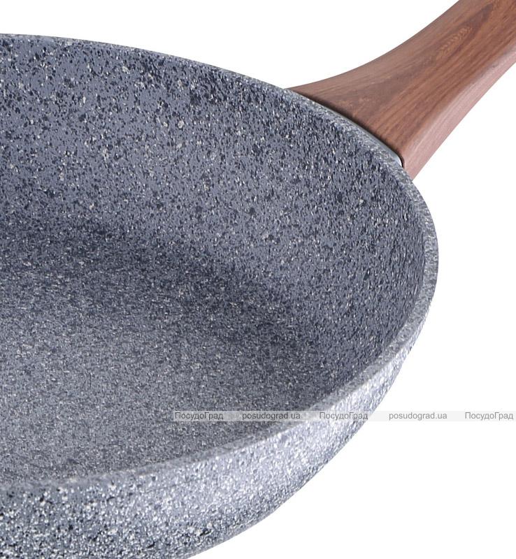 Сковорода Bergner Granito Ø26см алюминиевая с антипригарным покрытием