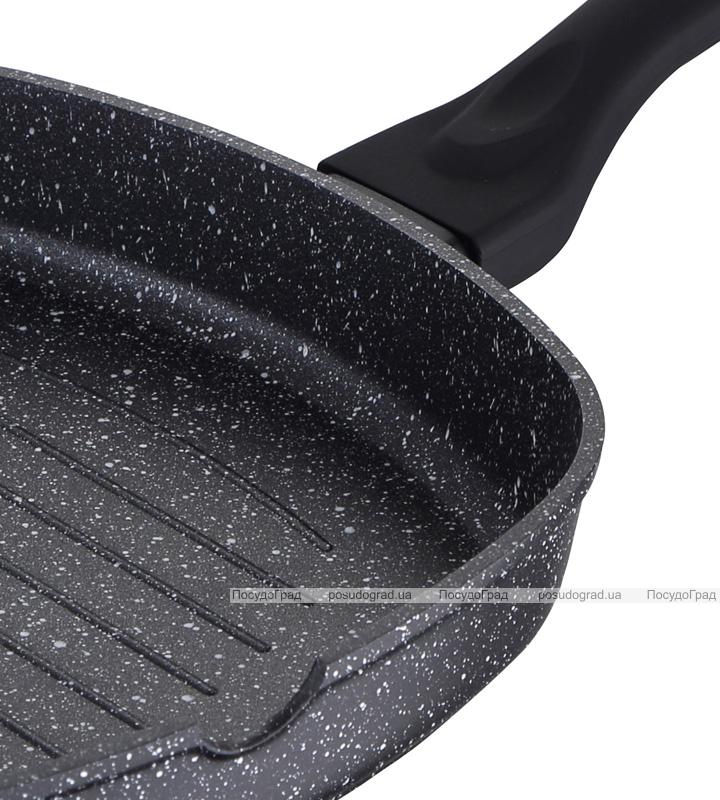 Сковорода-гриль Bergner Galaxy 28х28см кований алюміній з антипригарним покриттям Marble+