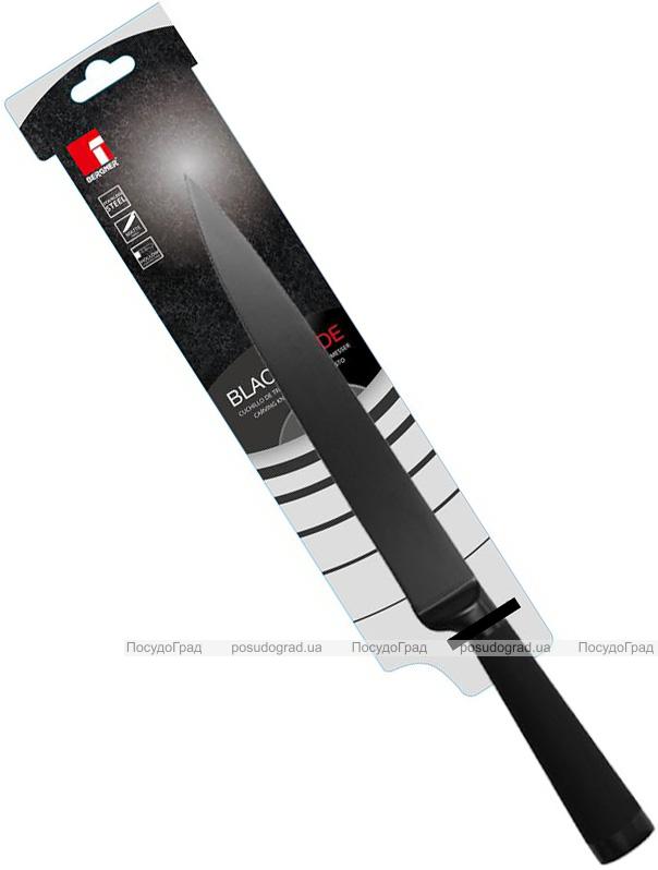 Нож для нарезки Bergner Blackblade 20см с антибактериальным покрытием
