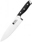 Нож поварской Bergner Master Pro Stuttgart 20см, нержавеющая сталь