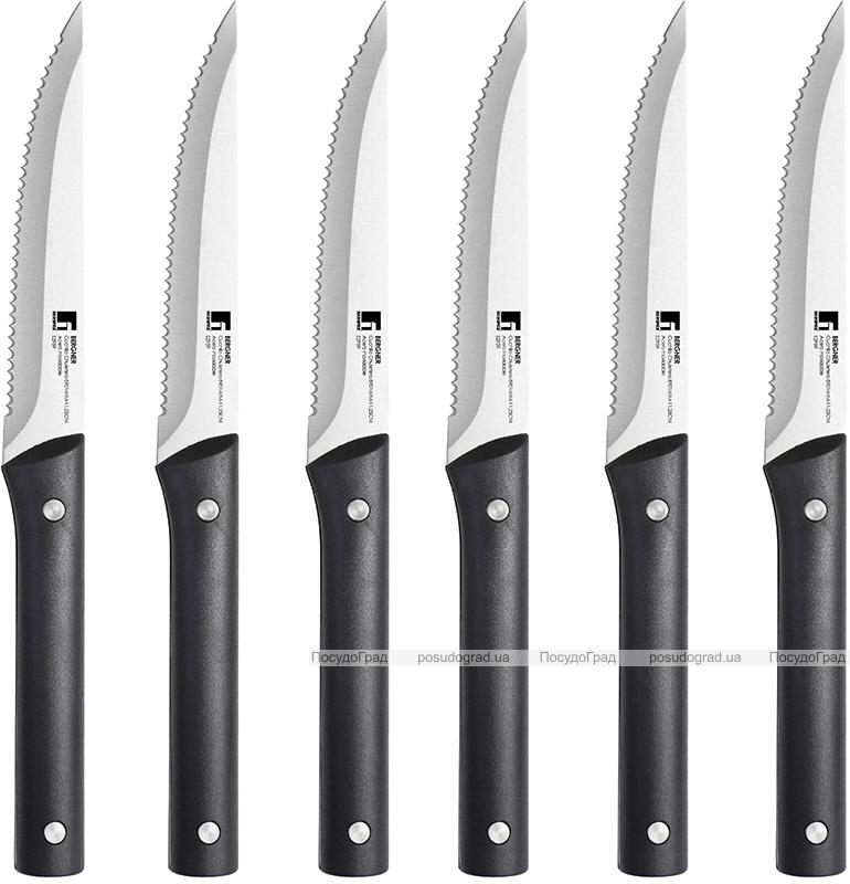 Набор 6 стейковых ножей Bergner Flet Iron 11.2см