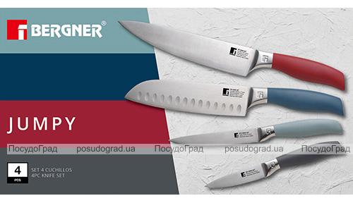 Набор 4 кухонных ножа Bergner Jumpy из нержавеющей стали