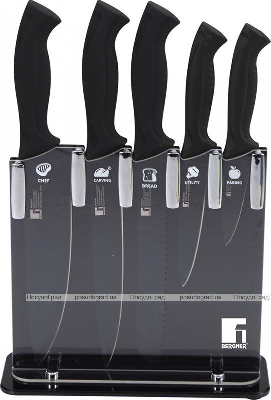 Набор 5 кухонных ножей Bergner Saitama с мраморным покрытием