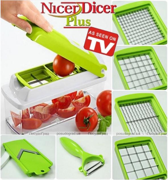 Овощерезка-измельчитель Nicer Dicer Plus Original оригинальная As Seen on TV