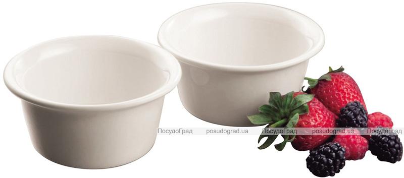 Набор 2 формы для выпечки Bergner San Ignacio «Gravity» Ø11см керамические