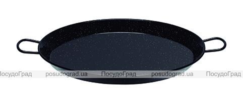 Сковорода для паельї Bergner Utiel Ø32см з нержавіючої сталі, емальована