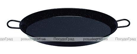 Сковорода для паельї Bergner Utiel Ø34см з нержавіючої сталі, емальована