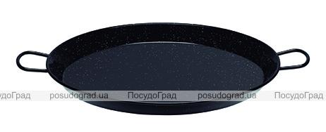 Сковорода для паельї Bergner Liria Ø34см з нержавіючої сталі, емальована