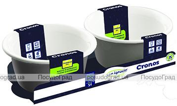Набор 2 формы для выпечки Bergner San Ignacio «Cronos» Ø11см керамические