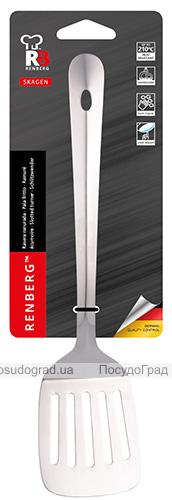 Лопатка с прорезями Bergner San Ignacio «Skagen» 38см из нержавеющей стали