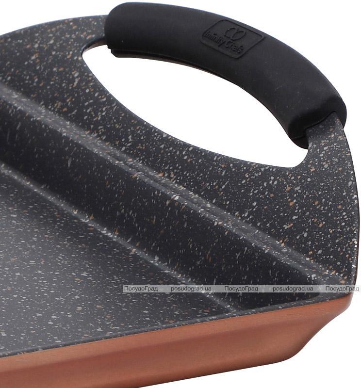 Деко для гриля Infinity Chefs 30х23см повна індукція з антипригарним покриттям