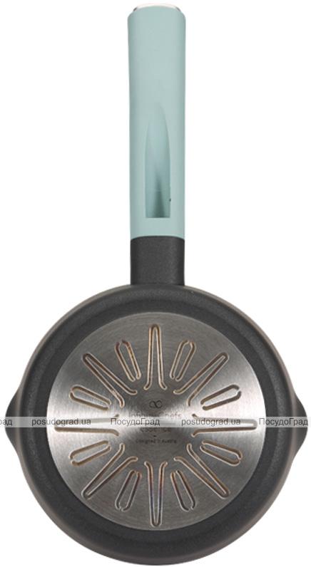 Ковш Infinity Chefs Essence 1200мл, полная индукция с антипригарным покрытием