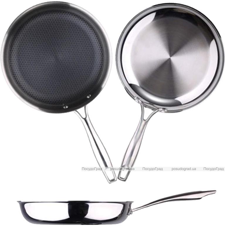 Сковорода Bergner Infinity Chefs Ø20см с усиленным покрытием Pallatium