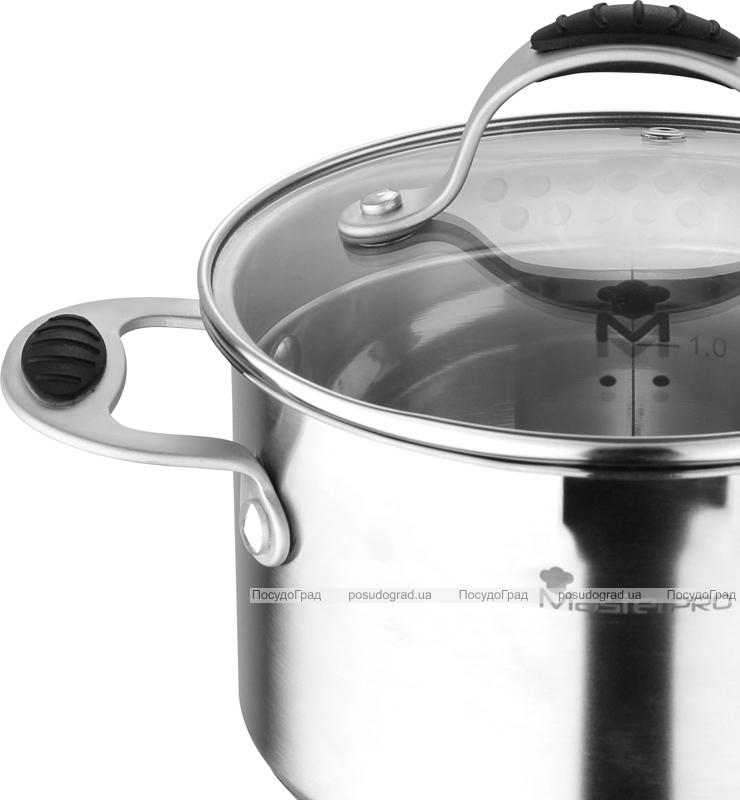 Кастрюля Bergner Master Pro Granity 3л индукция с носиком для слива