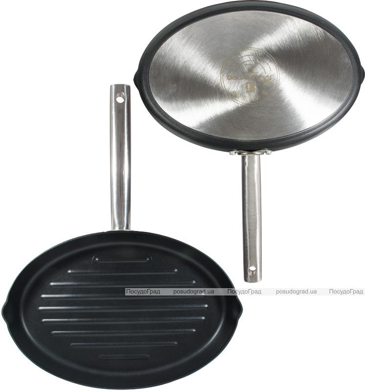 Сковорода-гриль Bergner MasterPro Moon Quantanium 32х22см индукционная, овальная