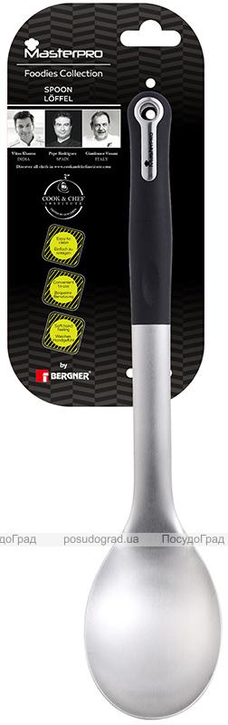 Ложка кухарська MasterPro Foodies 33см з нержавіючої сталі з пластиковою ручкою