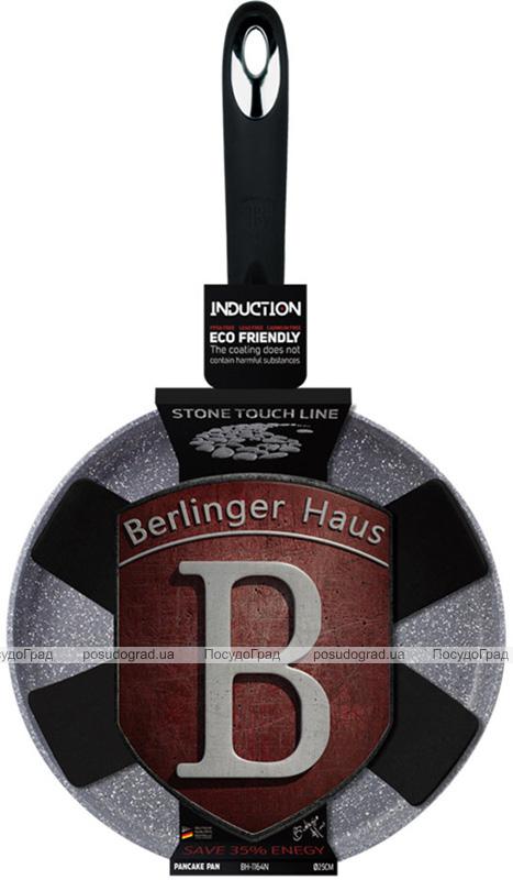 Сковорода блинная Berlinger Haus Grey Stone Ø25см с гранитным покрытием
