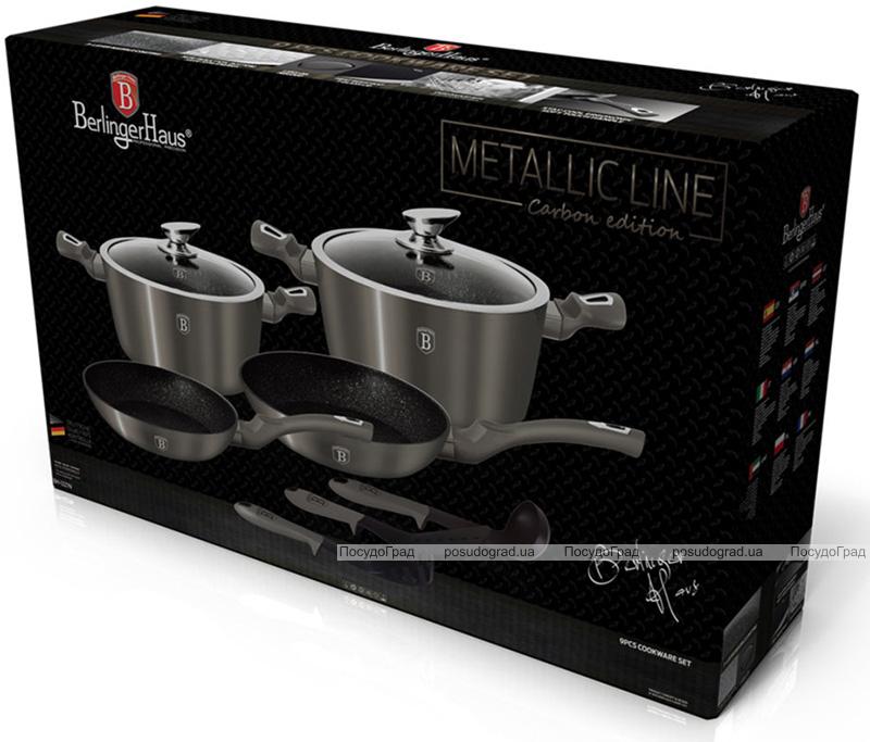Набор кухонной посуды Berlinger Haus Carbon 9 предметов, мраморное антипригарное покрытие