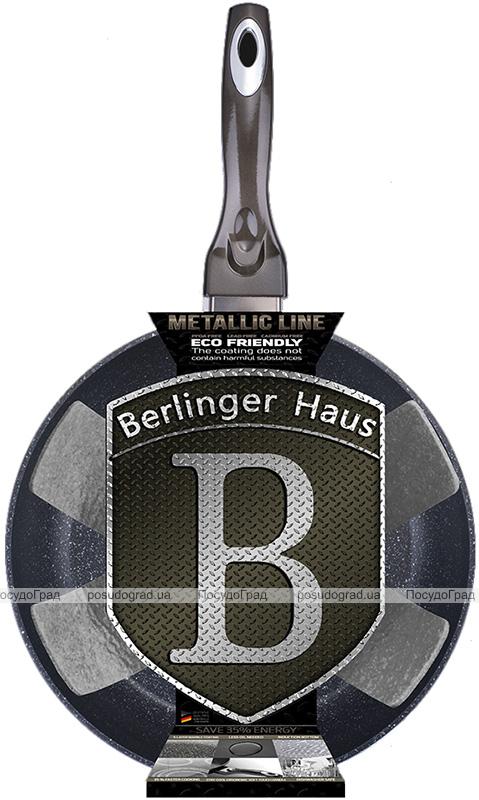 Сковорода Berlinger Haus Carbon Ø28см, мраморное антипригарное покрытие