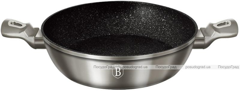 Набор Berlinger Haus Carbon 2 сковороды Ø20см, Ø24см, сотейник Ø28см, мраморное антипригарное покрытие