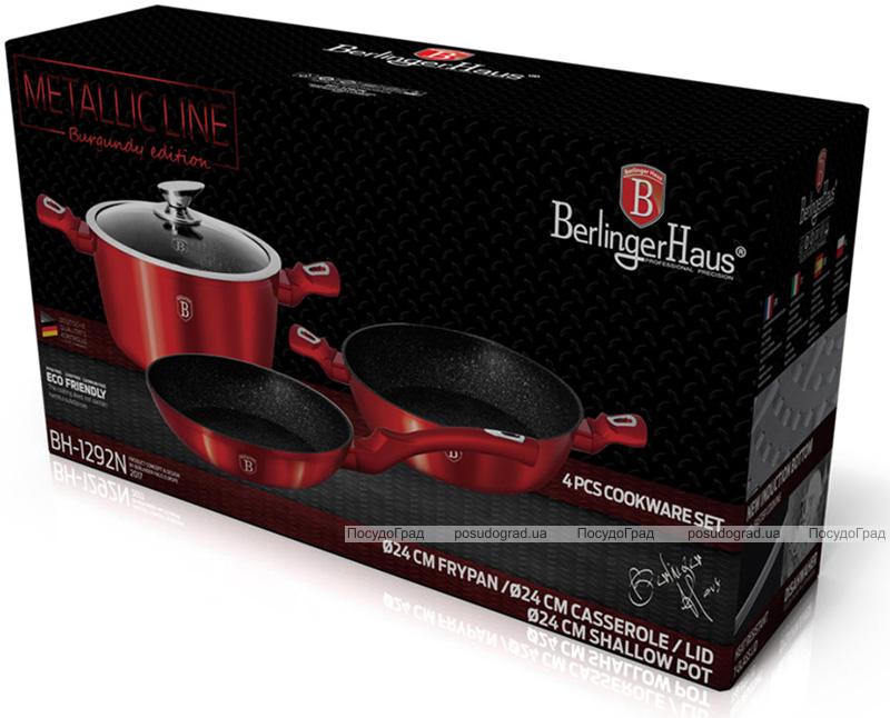 Набор кухонной посуды Berlinger Haus Burgundy 4 предмета