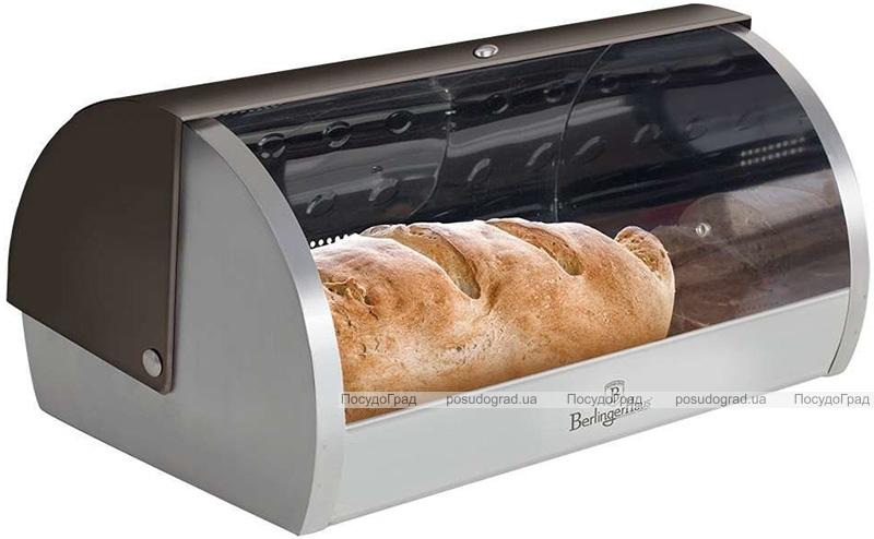 Хлебница Berlinger Haus Carbon 38.5х28х18.5см, нержавеющая сталь