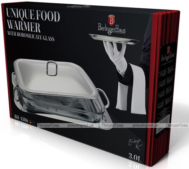 Блюдо сервировочное Berlinger Haus Black Royal 3л квадратное с подставкой из нержавеющей стали