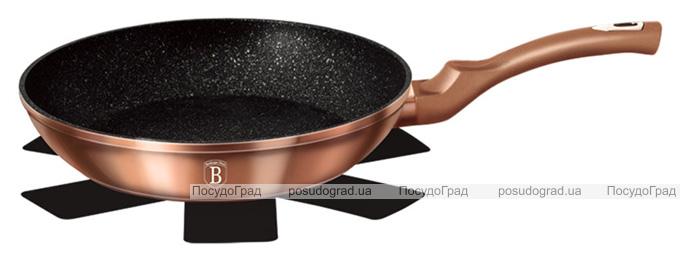 Сковорода Berlinger Haus Rose Gold Ø28см индукционная с антипригарным покрытием