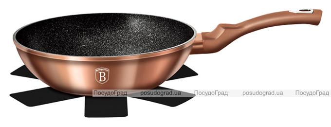 ВОК-сковорода Berlinger Haus Rose Gold Ø28см (3.2л) индукционная с антипригарным покрытием
