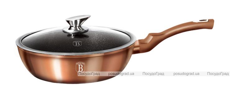 Глубокая сковорода Berlinger Haus Rose Gold Ø24см (2.3л) с крышкой, индукционная с антипригарным покрытием