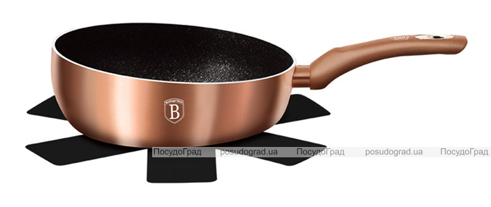 Сковорода Шеф-Повар Ø26см Berlinger Haus Rose Gold индукционная с антипригарным покрытием