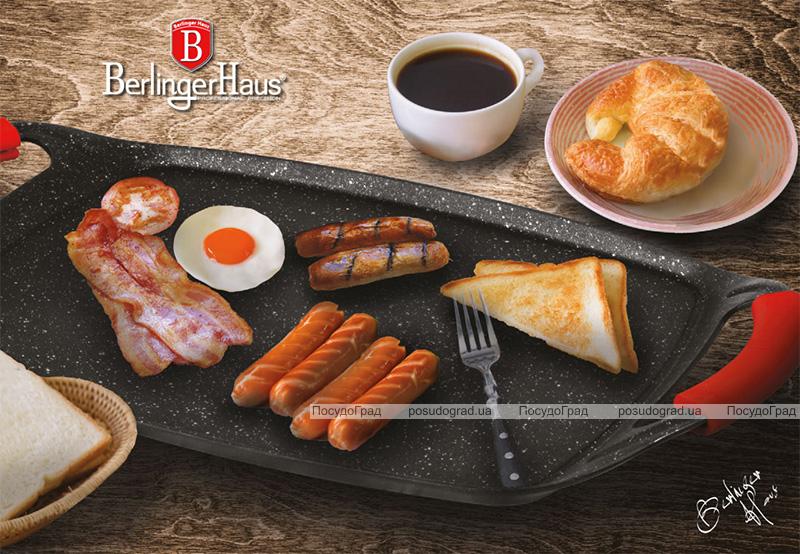 Набор Berlinger Haus Burgundy сковорода Ø22см, Ø26см, противень-гриль 36х23см