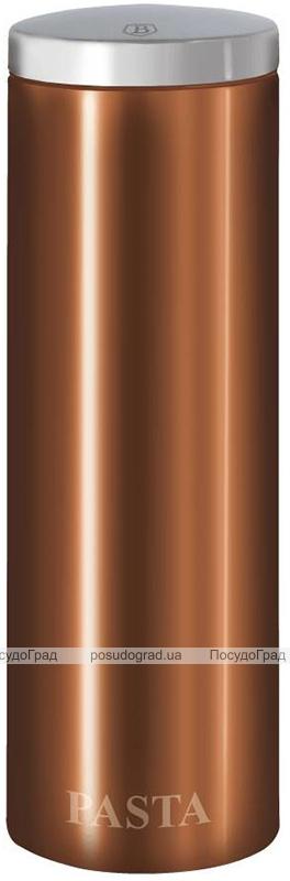 Банка для пасты Berlinger Haus Rose Gold Ø9.5х30см из нержавеющей стали