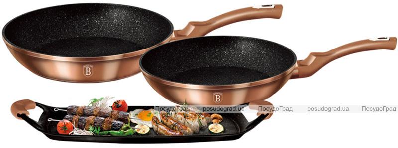 Набор 2 сковороды Berlinger Haus Rose Gold Ø22см,Ø26см и гриль-панель 36х23см