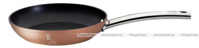 Сковорода Berlinger Haus Bronze Titan Ø20см с титановым покрытием