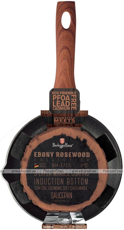 Ковш Berlinger Haus Ebony Rosewood 1.2л, мраморное антипригарное покрытие