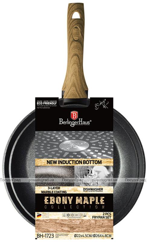 Набор 2 сковороды Berlinger Haus Ebony Maple Ø22см и Ø26см, мраморное антипригарное покрытие