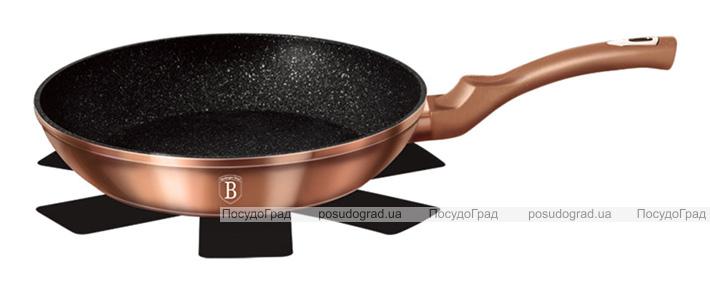 Сковорода Berlinger Haus Rose Gold Ø26см индукционная с антипригарным покрытием