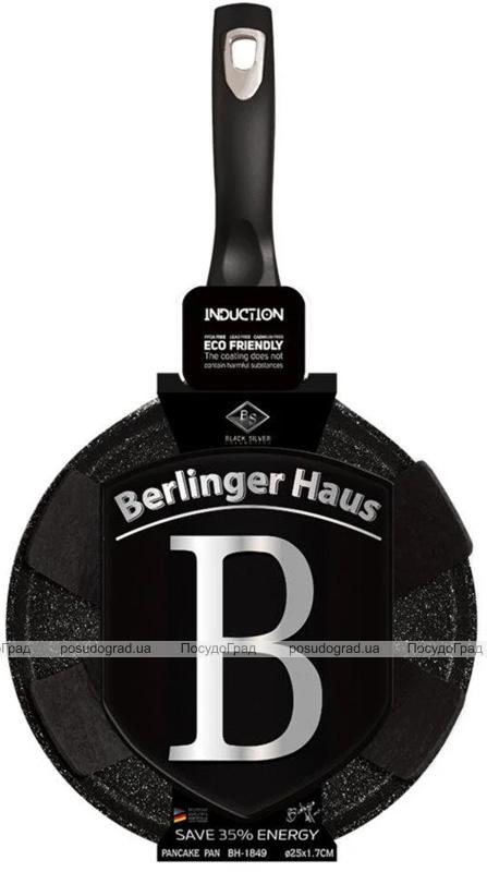 Сковорода блинная Berlinger Haus Black Silver Ø25см с мраморным покрытием