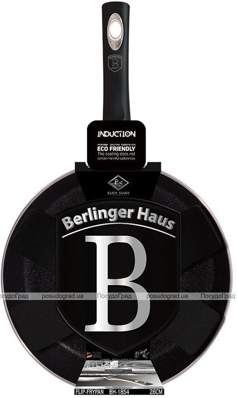 Сковорода Berlinger Haus Black Silver «Шеф-Повар» Ø26см, мраморное покрытие