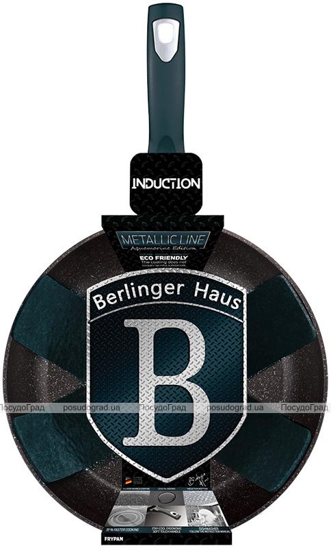 Сковорода Berlinger Haus Aquamarine Edition Ø24см з мармуровою крихтою